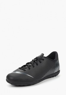 Шиповки Nike JR VAPORX 12 CLUB GS TF