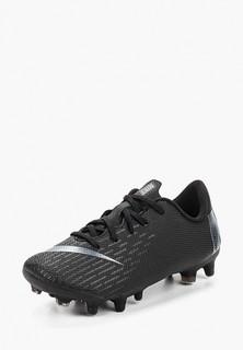 Бутсы Nike Pre-School Kids Jr. Vapor 12 Academy (MG) Multi-Ground Football Boot