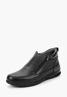 Категория: Зимние ботинки