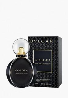 Парфюмерная вода Bvlgari Goldea The Roman Night, 75 мл