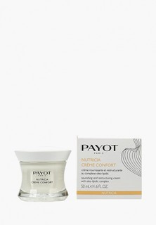 Крем для лица Payot Nutricia питательный реструктурирующий с oлео-липидным комплексом 50 мл