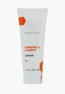 Крем для лица Holy Land Ginseng & Carrot