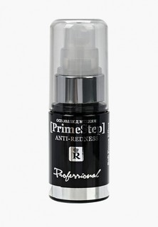 Праймер для лица Relouis Prime Step Anti-redness