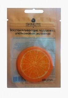 Патчи для глаз Skinlite восстанавливающие, с апельсиновым экстрактом, 10 шт.