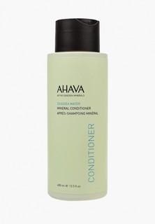 Кондиционер для волос Ahava DEADSEA WATER Минеральный 400 мл