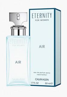 Парфюмерная вода Calvin Klein Eternity, 50 мл