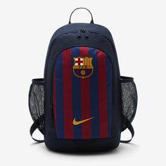 Футбольный рюкзак FC Barcelona Stadium Nike