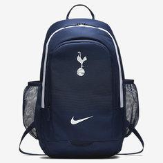 Футбольный рюкзак Tottenham Hotspur Stadium Nike