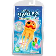Интерактивная игрушка REDWOOD Радужная медуза - Вилли (157025)