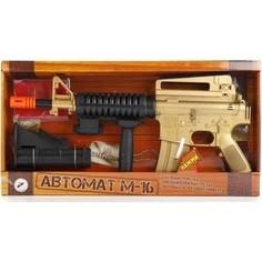 Игрушечное оружие Играем вместе Автомат М-16 , съемный приклад (B655685-R)