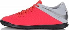 Бутсы мужские Nike PhantomX 3 Club (IC), размер 39