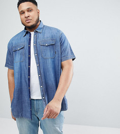 Джинсовая рубашка с короткими рукавами Replika Plus - Синий