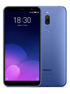 Сотовый телефон Meizu M6T 32Gb Blue