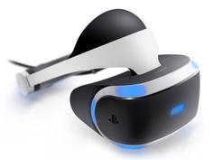 Шлем виртуальной реальности Sony PlayStation VR CUH-ZVR2