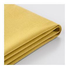 КОАРП Чехол кресла, Оррста золостисто-желтый Ikea