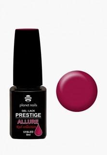"Гель-лак для ногтей Planet Nails ""PRESTIGE ALLURE"" Red Collection - 655 спелая вишня, 8 мл"