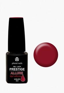 """Гель-лак для ногтей Planet Nails """"PRESTIGE ALLURE"""" Red Collection - 652 фиолетово-красный, 8 мл"""