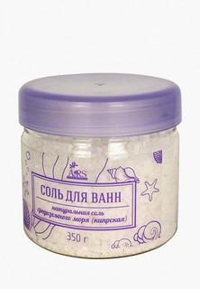 Соль для ванн ARS Средиземноморская, Кипрская, 350 гр