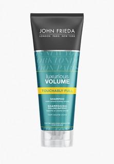 Шампунь John Frieda Luxurious Volume 7-DAYдля создания естественного объема 250 мл