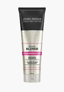 Шампунь John Frieda Sheer Blonde HI-IMPACT Восстанавливающий для сильно поврежденных волос, 250 мл