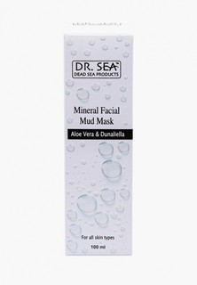 Маска для лица Dr. Sea Минеральная грязевая с алоэ вера и дуналиеллой, 100 мл