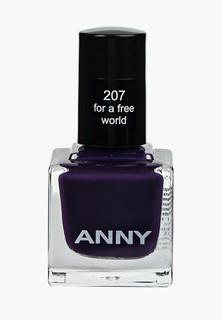 Лак для ногтей Anny тон 207 глубокий фиолетовый