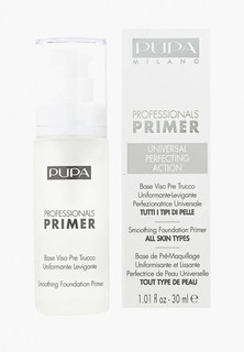 Праймер для лица Pupa Smoothing Foundation Primer, 01 прозрачный