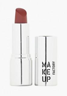Помада Make Up Factory для губ кремовая Lip Color тон 126 бежевый