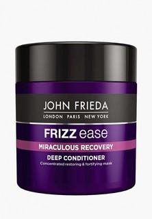 Маска для волос John Frieda Frizz Ease MIRACULOUS RECOVERY Интенсивная для ухода за непослушными волосами, 150 мл