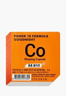Маска для лица Its Skin Power 10 Formula Goodnight Sleeping, коллагеновая, 5г