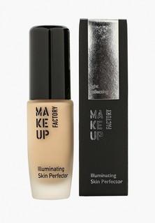 Праймер для лица Make Up Factory Светоотражающий под макияж Illuminating Skin Perfector