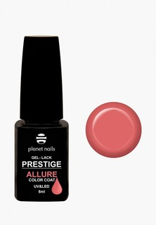 "Гель-лак для ногтей Planet Nails ""PRESTIGE ALLURE"" - 674, 8 мл"