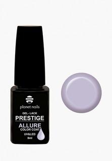 "Гель-лак для ногтей Planet Nails ""PRESTIGE ALLURE"" 661, 8 мл"