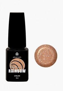 """Гель-лак для ногтей Planet Nails """"RAINBOW""""- 801, 8 мл"""