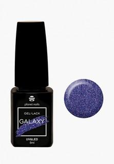"""Гель-лак для ногтей Planet Nails """"GALAXY"""" - 733 Уран 8 мл"""