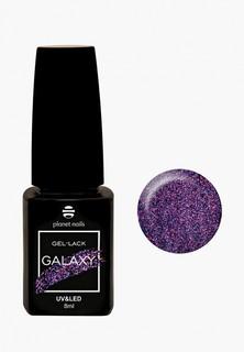"""Гель-лак для ногтей Planet Nails """"GALAXY"""" - 732 Венера 8 мл"""
