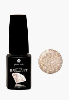 """Гель-лак для ногтей Planet Nails """"BRILLIANT"""" 702 Светлая медь, 8 мл"""