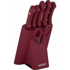 Набор ножей 7 предметов Vitesse (VS-8129 Бордовый)