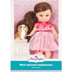 Кукла Mary Poppins Элиза Мой милый пушистик, щенок. (451238)