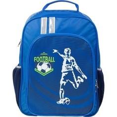 Рюкзак №1 School школьный Футболист 843412
