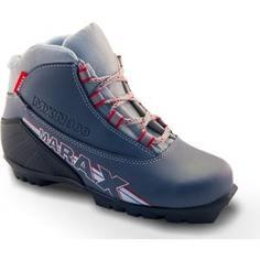 Ботинки лыжные Marax MXN-300 р. 35