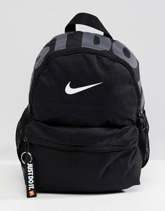 Миниатюрный рюкзак с логотипом Nike Just Do It - Черный
