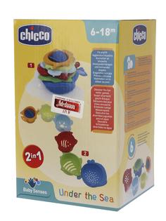 Игрушка Chicco Формочки для ванны 00007513000000
