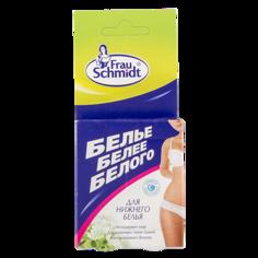 Таблетки для отбеливания FRAU SCHMIDT для нижнего белья 2х20 гр