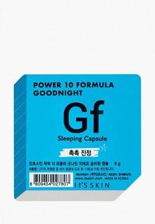 Маска для лица Its Skin Power 10 Formula Goodnight Sleeping, увлажняющая, 5г