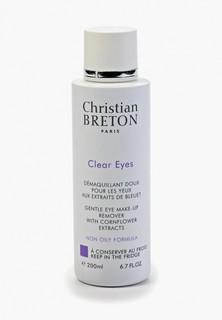 Средство для снятия макияжа Christian Breton Paris области глаз, 200 мл