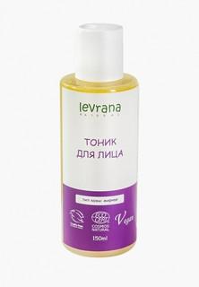 Тоник для лица Levrana для жирной кожи, 150 мл