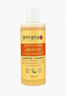 Шампунь Levrana для сухих волос Цитрусовая свежесть , 250 мл