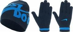 Комплект для мальчиков: шапка и перчатки Nike, размер Без размера