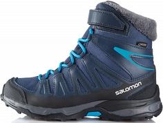 Сапоги утепленные для мальчиков Salomon X-Ultra Winter Gtx, размер 34